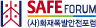 safeforum